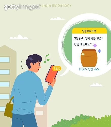 정기배송 (배달), 구독서비스, 스마트폰, 김치