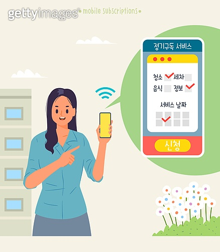정기배송 (배달), 구독서비스, 모바일앱, 스마트폰