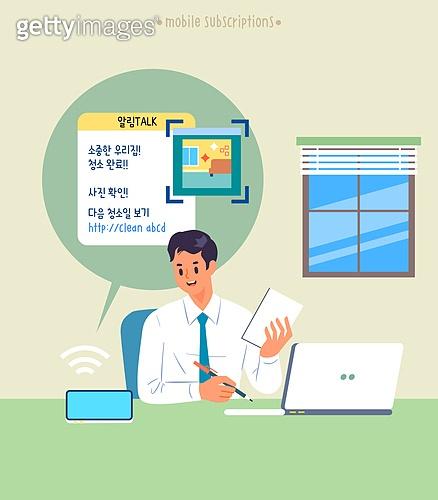 정기배송 (배달), 구독서비스, 스마트폰, 대청소