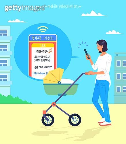 정기배송 (배달), 구독서비스, 스마트폰, 육아맘, 이유식, 유모차