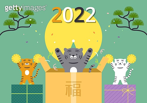 2022년, 호랑이띠해 (십이지신), 새해 (홀리데이), 캐릭터, 호랑이 (고양잇과큰동물)