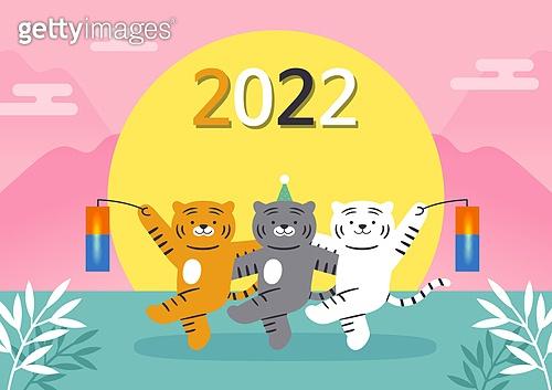 호랑이 (고양잇과큰동물), 2022년, 호랑이띠해 (십이지신), 새해 (홀리데이)