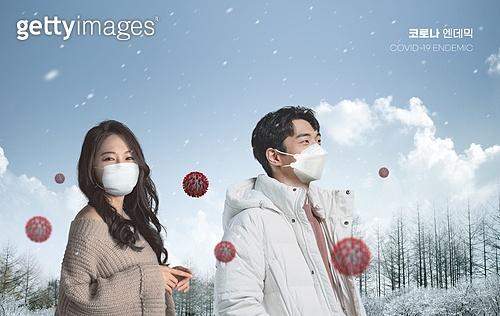 코로나바이러스 (바이러스), 코로나19 (코로나바이러스), 엔데믹, 위드코로나, 라이프스타일 (주제), 한국인, 마스크 (방호용품), 겨울, 눈 (얼어있는물)