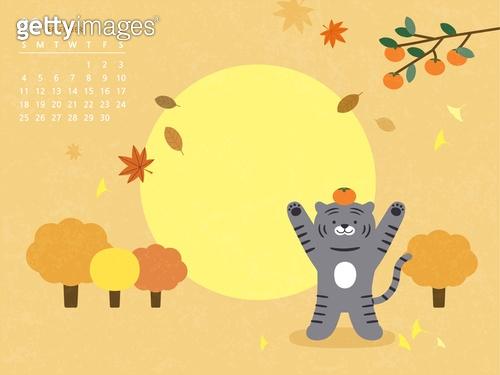 달력 (시간도구), 호랑이 (고양잇과큰동물), 호랑이띠해 (십이지신), 2022년, 9월, 가을, 흑호 (호랑이)