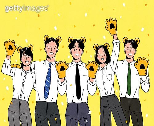 비즈니스, 화이트칼라 (전문직), 밝은표정, 시작 (컨셉), 여러명[3-5] (사람들), 꽃가루, 호랑이띠해 (십이지신), 2022년