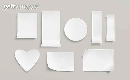 White paper stickers, empty skicky notes