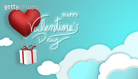 Greeting card for valentines day with red heart-shaped balloon flying