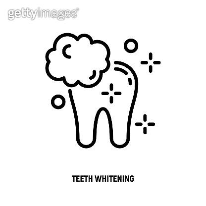 Teeth whitening thin line icon. Clean shine teeth. Dental treatment. Vector illustration.