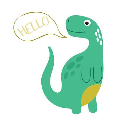 공룡 일러스트