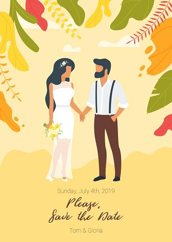 결혼했어요