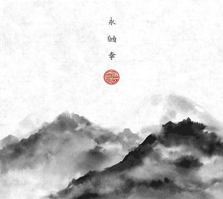 Oriental ink painting