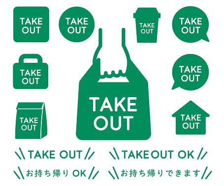 take out icon