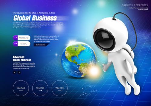 비즈니스 글로벌