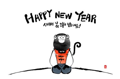 2016年, 원숭이의 해