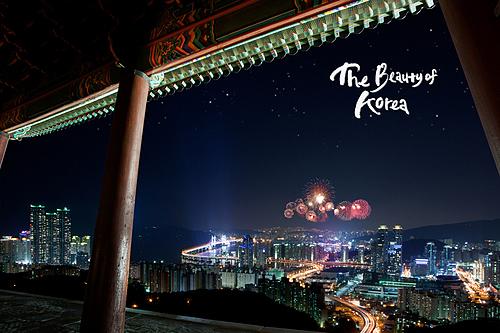 한국의 아름다움