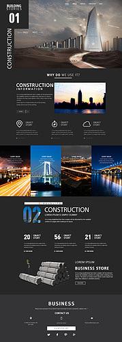 건축 인테리어 디자인