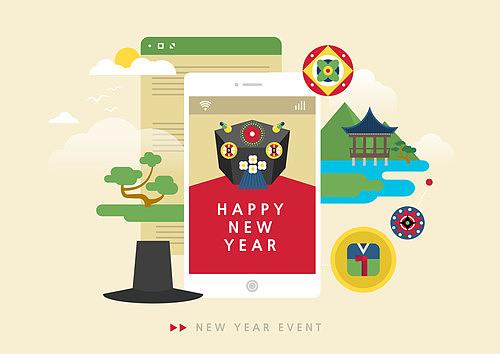 새해 모바일 이벤트