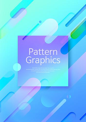 패턴 그래픽