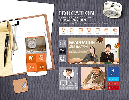 교육 UI KIT