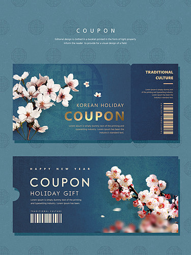 New year coupon