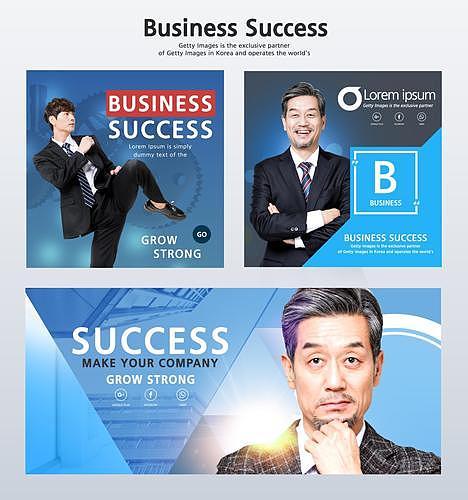 비즈니스 성공 배너