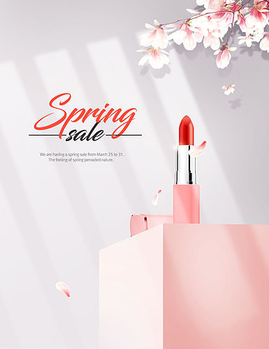 spring cosmetic banner