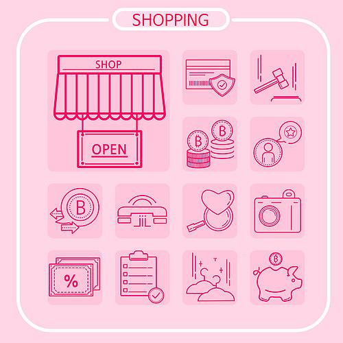 쇼핑 앱 아이콘