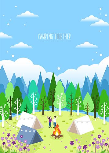 캠핑 여행