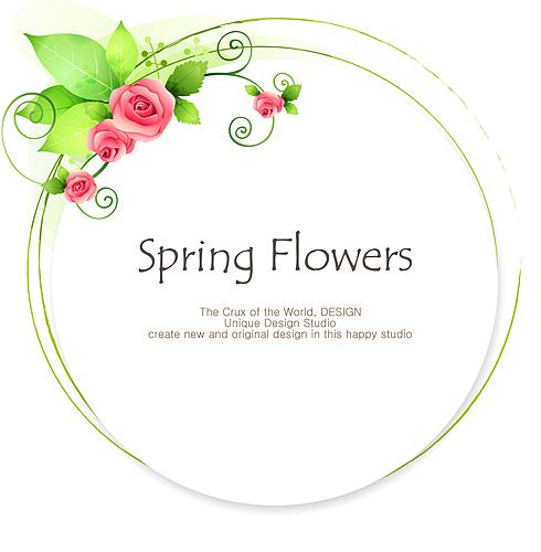 봄 새싹 프레임