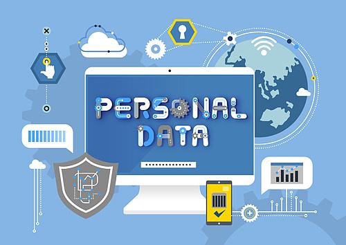 개인정보 보안