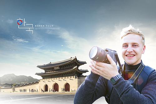 한국 여행기