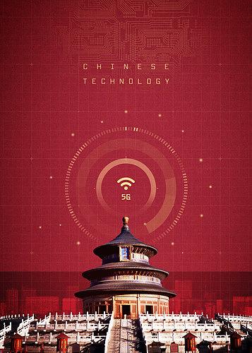 China Network