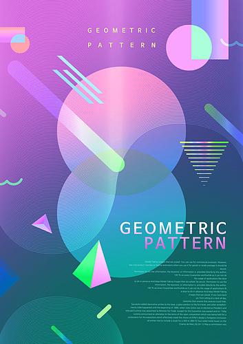 기하학 패턴 백그라운드
