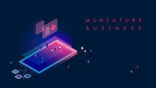 미니어처 비즈니스