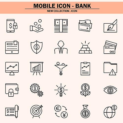 금융 모바일 아이콘