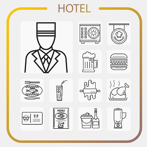 호텔 숙박 아이콘