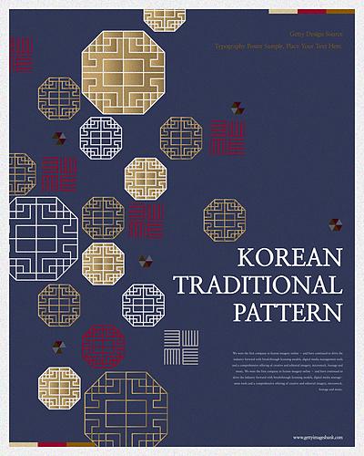 전통문양 포스터
