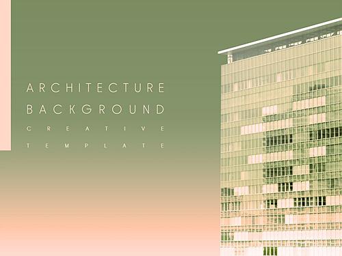 건축배경 PPT