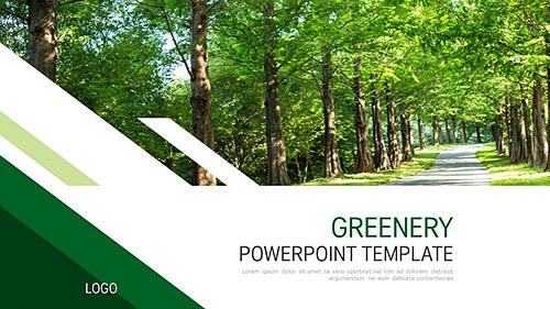 greenery PPT