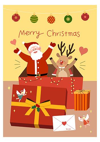 산타와 루돌프