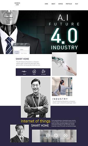 4차산업 인공지능