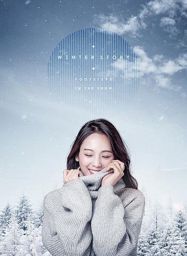 따뜻한 겨울