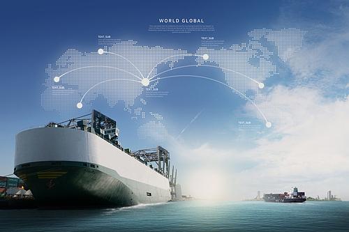세계 무역