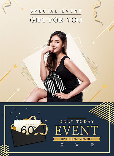 VIP 이벤트