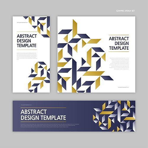패턴 디자인 템플릿