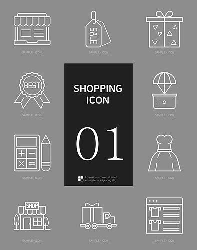 쇼핑 아이콘