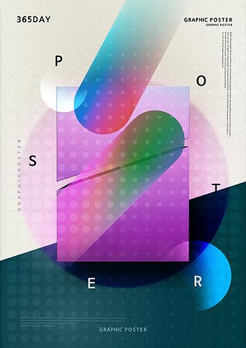 홀로그램 포스터