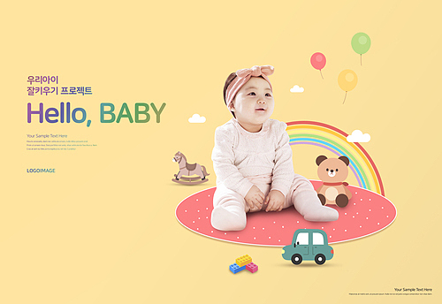 Hello Baby :)