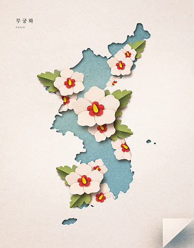우리나라 대한민국