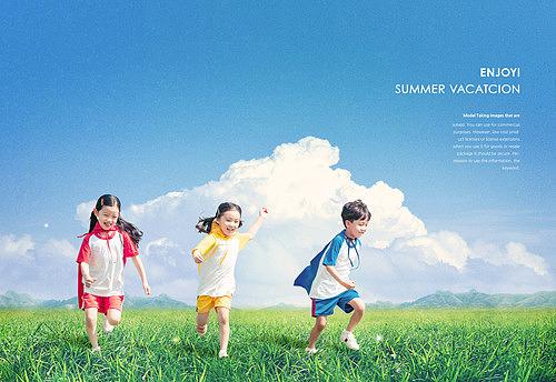 자연과 어린이
